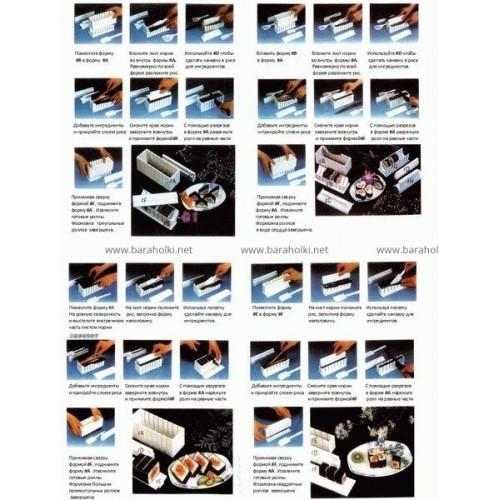 Рецепты роллов в домашних условиях с пошагово с набором